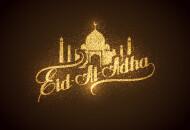 Праздник Ид Аль-Адха